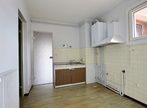 Vente Appartement 4 pièces 84m² Pau (64000) - Photo 4