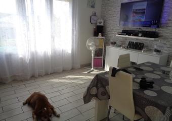 Vente Maison 3 pièces 68m² Bruyères-sur-Oise (95820) - Photo 1