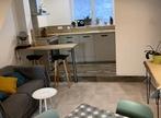 Vente Maison 3 pièces 55m² Nointel (95590) - Photo 1