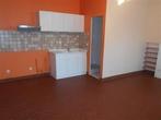 Vente Appartement 24m² Beaumont-sur-Oise (95260) - Photo 1