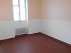 Vente Appartement 24m² Beaumont-sur-Oise (95260) - Photo 2