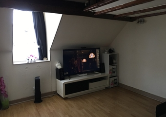 Vente Appartement 22m² Beaumont-sur-Oise (95260) - Photo 1