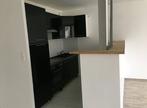 Vente Appartement 4 pièces 80m² Beaumont-sur-Oise (95260) - Photo 2
