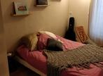 Vente Appartement 2 pièces 40m² Beaumont-sur-Oise (95260) - Photo 5