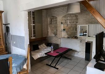 Vente Maison 3 pièces 66m² Persan (95340) - Photo 1