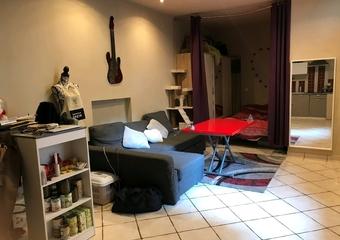 Vente Appartement 1 pièce 36m² Beaumont-sur-Oise (95260) - Photo 1