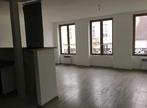 Vente Appartement 4 pièces 80m² Beaumont-sur-Oise (95260) - Photo 1