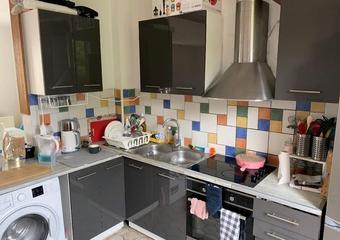 Vente Maison 3 pièces 85m² Persan (95340) - Photo 1