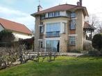 Vente Maison 6 pièces 150m² Parmain (95620) - Photo 1