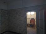 Vente Appartement 1 pièce 17m² MARSEILLE - Photo 5