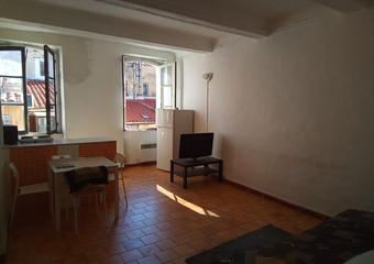Vente Appartement 1 pièce 35m² MARSEILLE - Photo 1