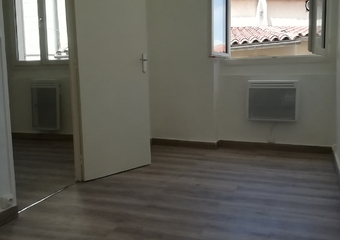 Vente Appartement 3 pièces 35m² MARSEILLE - Photo 1