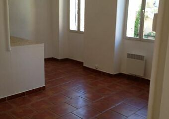 Vente Appartement 3 pièces 34m² MARSEILLE - Photo 1