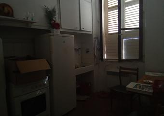 Vente Appartement 1 pièce 24m² MARSEILLE - Photo 1