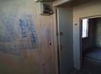 Vente Appartement 1 pièce 17m² MARSEILLE - Photo 6