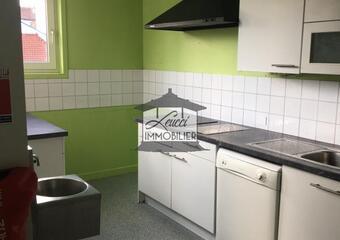 Vente Immeuble 3 pièces 398m² Dunkerque 59240 - Photo 1
