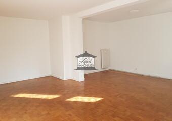 Vente Appartement 4 pièces 95m² Malo-les-Bains - photo