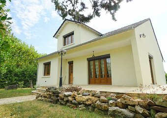 Vente Maison 7 pièces 168m² AUBERGENVILLE - Photo 1