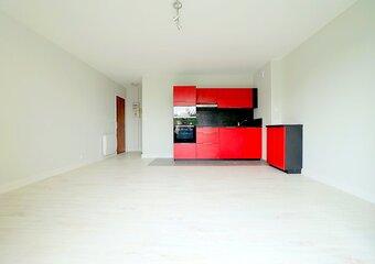 Vente Appartement 1 pièce 32m² EPONE - Photo 1