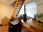 Vente Maison 4 pièces 65m² MEZIERES- SUR- SEINE - Photo 5