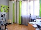 Vente Maison 6 pièces 133m² MEZIERES SUR SEINE - Photo 8
