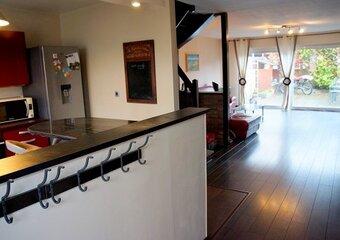 Vente Maison 6 pièces 105m² MEZIERES SUR SEINE - Photo 1