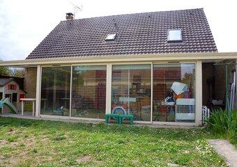 Vente Maison 7 pièces 135m² GARGENVILLE - Photo 1