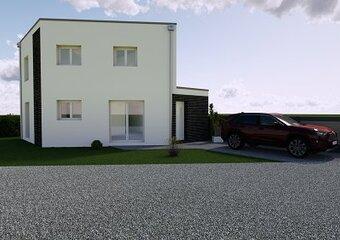 Vente Terrain 205m² MEZIERES SUR SEINE - Photo 1