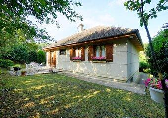 Vente Maison 6 pièces 103m² GUERVILLE - Photo 1