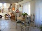 Vente Maison 5 pièces 125m² BOINVILLE EN MANTOIS - Photo 5