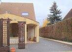 Vente Maison 5 pièces 130m² PORCHEVILLE - Photo 11