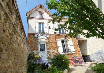 Vente Maison 6 pièces 128m² GARGENVILLE - Photo 1