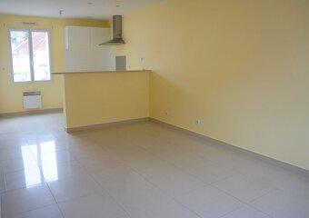 Location Appartement 2 pièces 45m² Mézières-sur-Seine (78970) - Photo 1