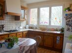 Vente Appartement 4 pièces 75m² Aubergenville (78410) - Photo 5