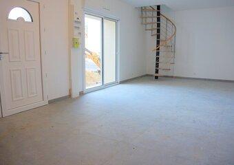 Vente Maison 3 pièces 73m² PORCHEVILLE - Photo 1
