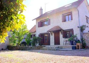 Vente Maison 6 pièces 155m² MEZIERES- SUR- SEINE - Photo 1