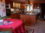 Vente Maison 8 pièces 147m² GOUSSONVILLE - Photo 10