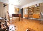 Vente Maison 5 pièces 96m² GARGENVILLE - Photo 6