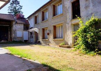 Vente Maison 7 pièces 185m² Guerville (78930) - Photo 1