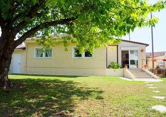 Vente Maison 4 pièces 63m² GARGENVILLE - Photo 1