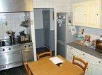 Vente Maison 8 pièces 200m² ST ILLIERS LE BOIS - Photo 5