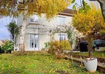 Vente Maison 6 pièces 135m² GARGENVILLE - Photo 1