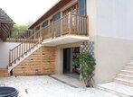Vente Maison 6 pièces 116m² BRUEIL- EN- VEXIN - Photo 1