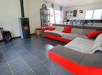 Vente Maison 7 pièces 142m² GUERVILLE - Photo 3
