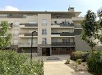 Vente Appartement 2 pièces 39m² HARDRICOURT - Photo 1