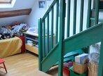 Vente Maison 12 pièces 236m² EPONE - Photo 13