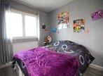 Vente Maison 5 pièces 77m² Gargenville - Photo 6