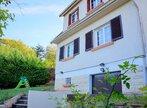 Vente Maison 5 pièces 105m² GUERVILLE - Photo 1