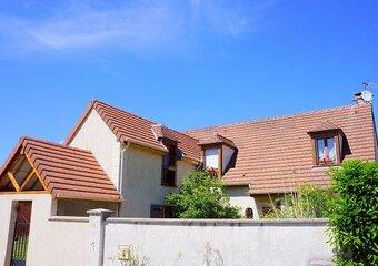 Vente Maison 6 pièces 142m² GUERNES - Photo 1