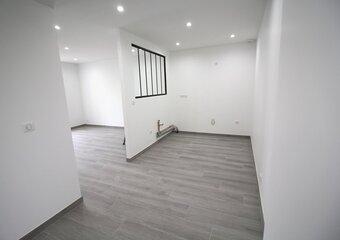 Vente Maison 4 pièces 90m² Porcheville - Photo 1